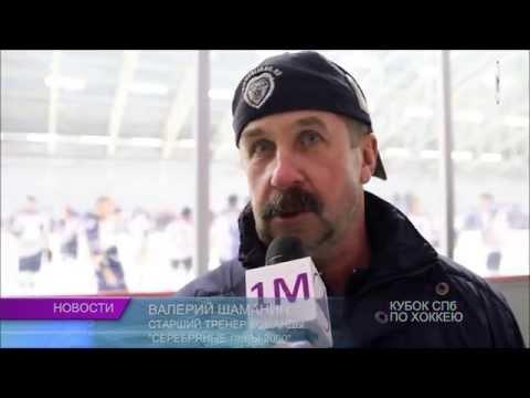 Телеканал M1. Сюжет о Кубке Санкт-Петербурга