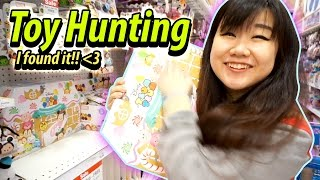 TOY HUNTING - Trying to find Hatchimals, So many blind bags and Tsum Tsum Advent Calendar!