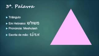 Aprenda 5 Palavras De Hebraico Por Dia #18