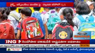 Telangana caps schoolbag weight, bars homework