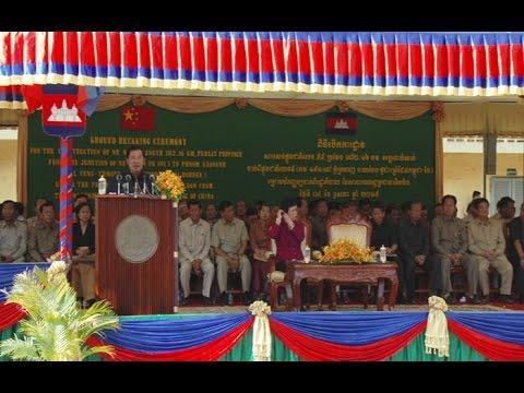May 04, 2015 Samdech Techo Hun Sen at Pursat
