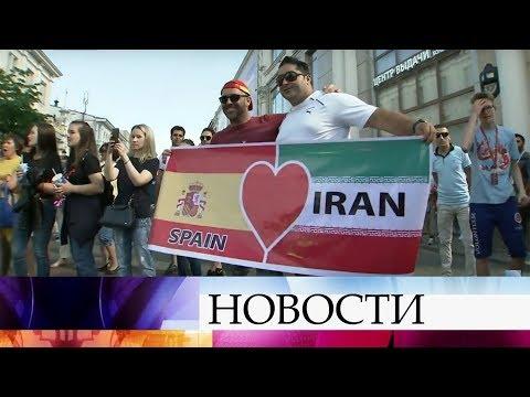 В Казани сегодня сборная Испании сразится с командой Ирана.