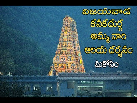 Amazing View of Sri Kanaka Durga Temple, Indrakeeladri, Vijayawada, Andhra Pradesh, India|Akshay TV