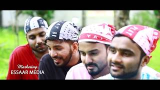 EID SONG 2016 | PERUNNAL PERUMA | SAJEER KOPPAM | USMAN KOTTAKKAL | AFSAL THUVOOR | SHAFI EPPIKKAD