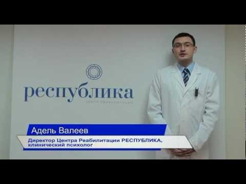 Кисловодск, Красноармейская, 4 Телефон: 8-800-200-83-83,