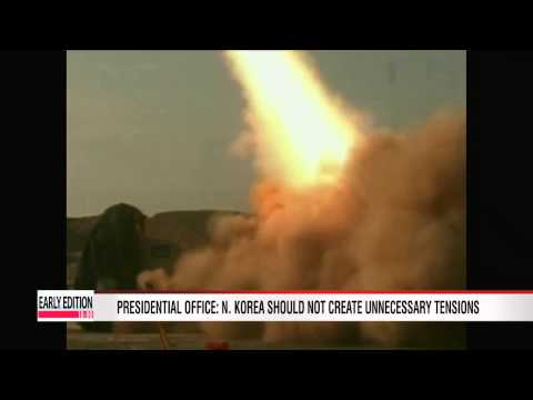 N. Korea test-fires short-range missiles for 3rd straight day  北 단거리 발사체 추가 발사, 정부 대화 촉구