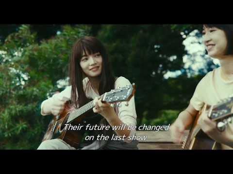 FAREWELL SONG Teaser English Subtitled