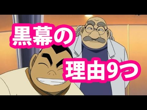 阿笠博士の画像 p1_29