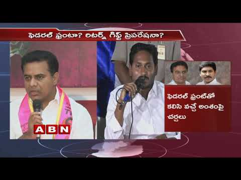 TRS working President KTR to meet YS Jagan shortly over federal front | ABN Telugu