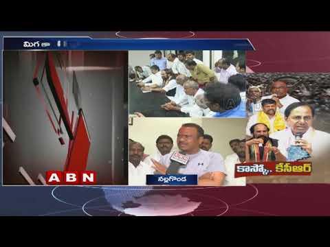 Congress leader Komatireddy Venkat Reddy face to face over MLA Candidates list | ABN Telugu