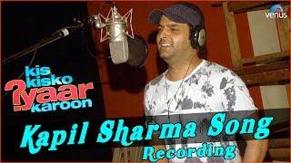 Kis Kisko Pyaar Karoon | Behind The Scenes | Kapil Sharma Song Recording