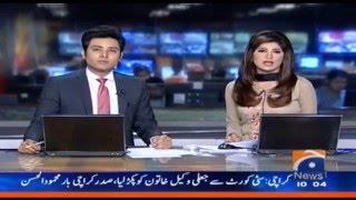 Hifza Chaudhary And Zohaib Hassan Geo News