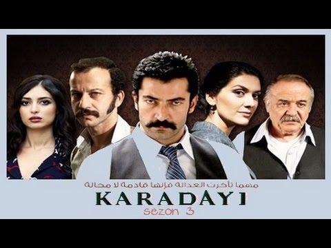 مسلسل القبضاي ( Karaday ) الموســم 3 ـ الحلقة 7 # مترجمة # HD