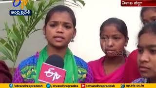 download musica Principal Suspended After Tribal Students Protest Paderu Vizag