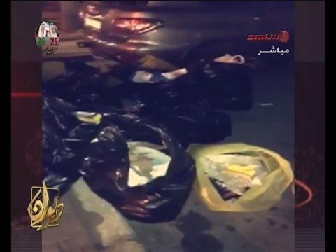 شباب كويتي متطوع ينظف شارع البلاجات بالسالميه