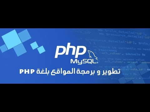 Build Advanced CMS With PHP OOP : Loader Class