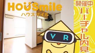 北田宮 アパート 3LDK 203の動画説明