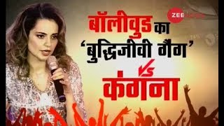 Kangana Ranaut raises serious accusations over Bollywood; Watch exclusive interview