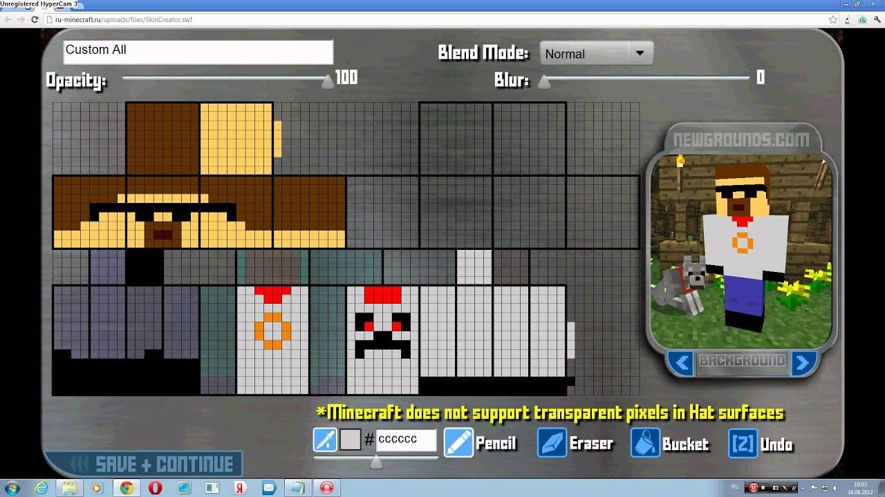 Как сделать скриншот экрана на компьютере или ноутбуке с 83