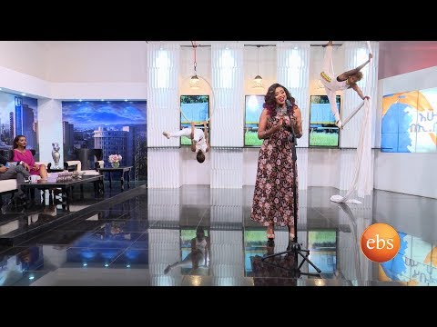 Sunday With EBS: Helen Berhe - Eski Leyew - ሄለን በርሄ - እስኪ ልየው -በኢቢኤስ ስቱዲዮ