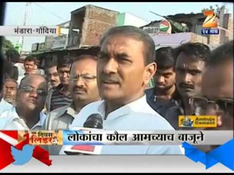 Zee24Taas | Ek Divas Ek Leader  Praful Patel