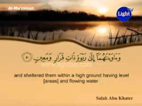 Surah Al-mu'minun - The Believers -- سورة المؤمنون  (salah Abou Khater) video