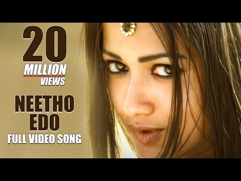 Paisa Songs || Neetho Edo - Nani, Catherine Tresa video