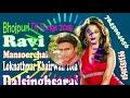 Baklol ba maugi saya se maar pasabela DJ Ravi mansoor chak road loknathpur khairwan tola