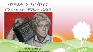 Qechen Fikir 003 (Radio Drama) Sheger 102. 1 FM - MP4