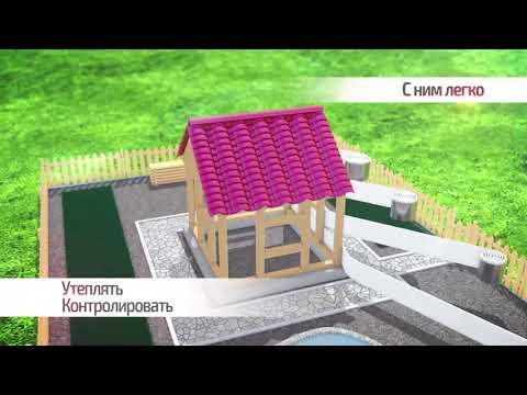 Утеплитель ТЕПОФОЛ