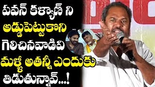 R Narayana Murthy Most Powerful Speech | Market lo PrajaSwamyam Movie Press Meet | TTM