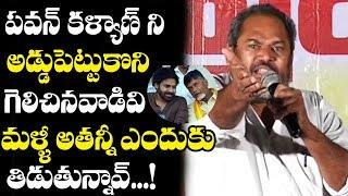 R Narayana Murthy Most Powerful Speech | Market lo PrajaSwamyam Movie Press Meet | TTM