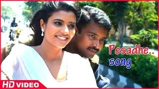 Attakathi - Thirudan Police Tamil Movie - Pesadhe Song Video | Attakathi Dinesh | Iyshwarya | Yuvan Shankar Raja