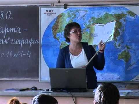 Видеоурок по географии за 11 класс - видео