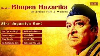 Top 8 Assamese Songs   Best of Bhupen Hazarika   Bhupen Hazarika Assamese Songs