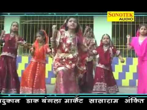 Bhojapuri Song Cham Cham Baje Paon Paijania By Ashok