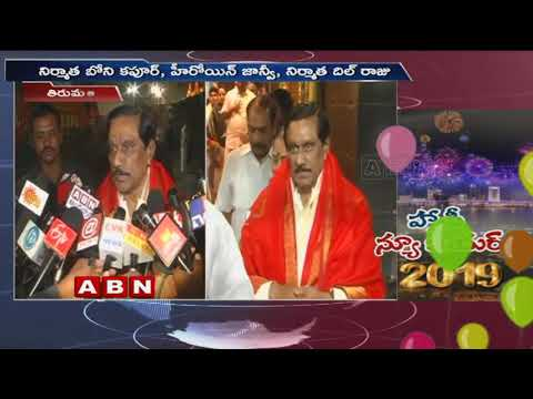 Celebrities Offers Special Prayers at Tirumala | New Year 2019 | ABN Telugu