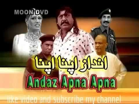 Andaz Apna Apna full stage Drama new  2018 pakistani stage drama