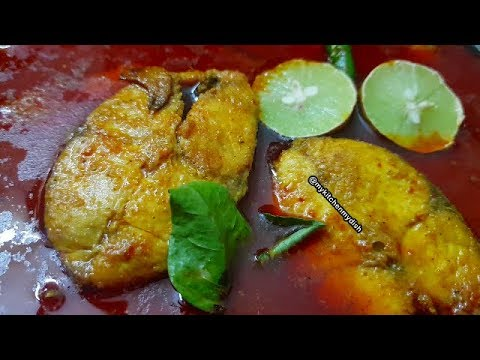 सुरमई मछली का सालन | Surmai Fish Curry Recipe In Hindi | My Kitchen My Dish