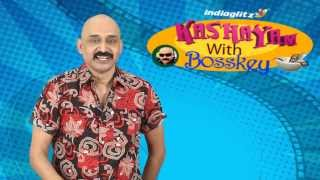 Jilla - Jilla Movie Review | Kashayam with Bosskey | Vijay,Kajal Agarwal