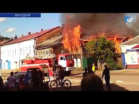Затопление в Демянске и пожар в Валдае обошлись без жертв