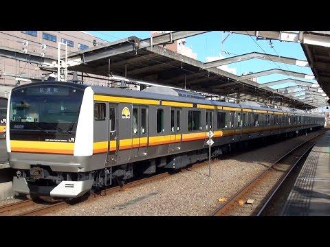 南武線新型車両E233系8000番台 試運転 武蔵中原駅 【E233-8000 series】
