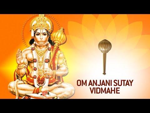 Hanuman Mantra | Om Anjani Sutay Vidmahe Vayu Putra Dhi Mahi
