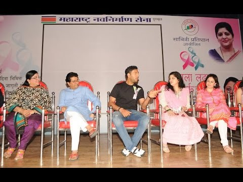 Yuvraj Singh , Raj Thackeray at FIGHT AGAINST CANCER on the occasion of International Women's Day