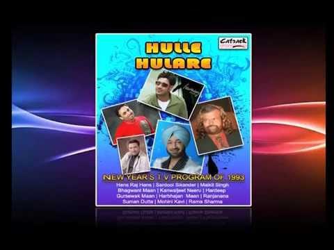 Hulle Hulare | Hans Raj Hans | Hulle Hulare | Popular Punjabi...