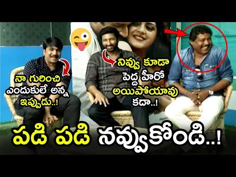 Gopichand Making Hilarious Fun On Srinivas Reddy || Pantham Movie Interview || Mehreen || NSE