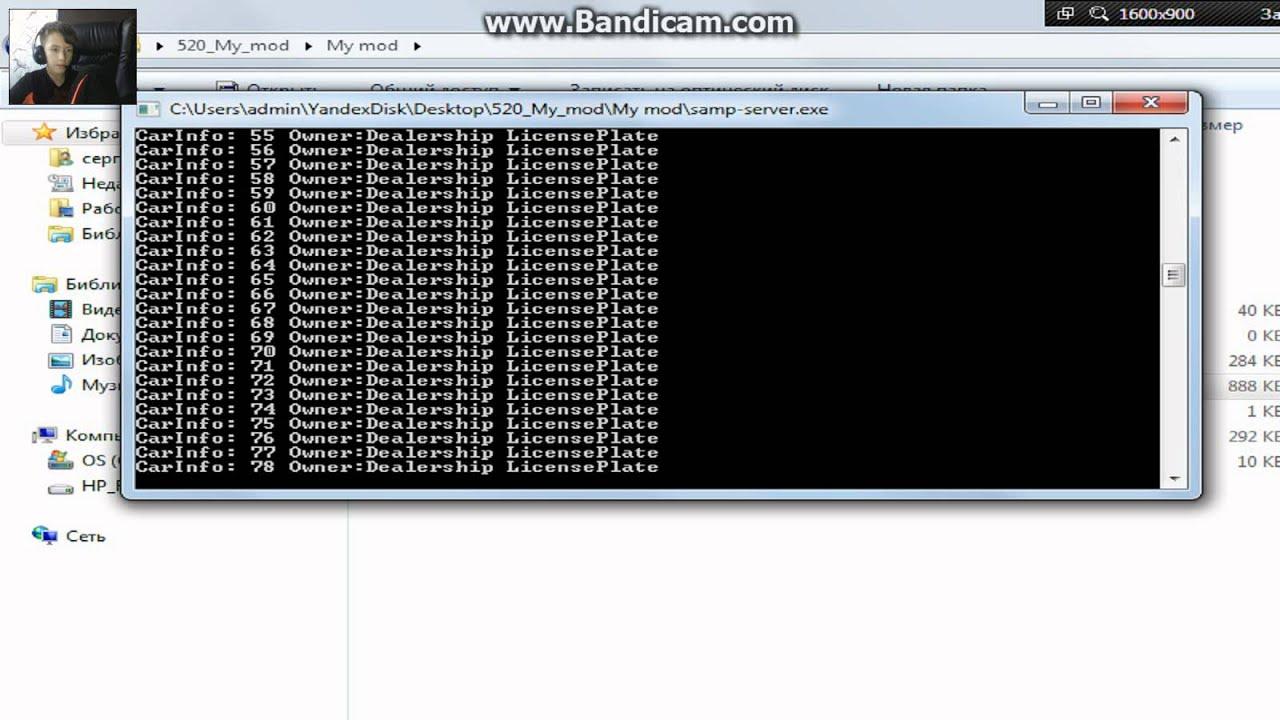Как создать свой сервер в самп 0.3е? Очень просто! - 25 Ноября 68