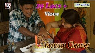 Vacuum Cleaner ll Hot Bengali Short Film
