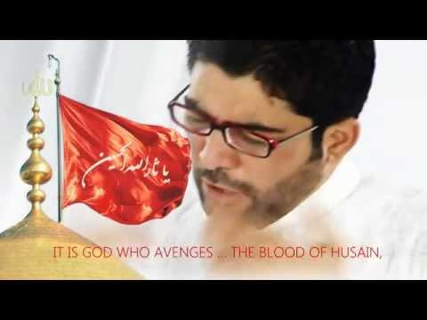 Mir Hasan Mir Manqabat 2012-2013 - Title Mukhtar Zindabaad video