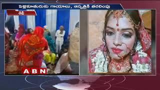 Bride Shot At Delhi, Returns From Hospital For Wedding Ceremony